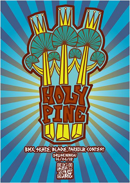 HOLY PINE 2016
